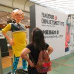 Gli splendidi musei di Bruxelles: i fumetti e l'Atomium